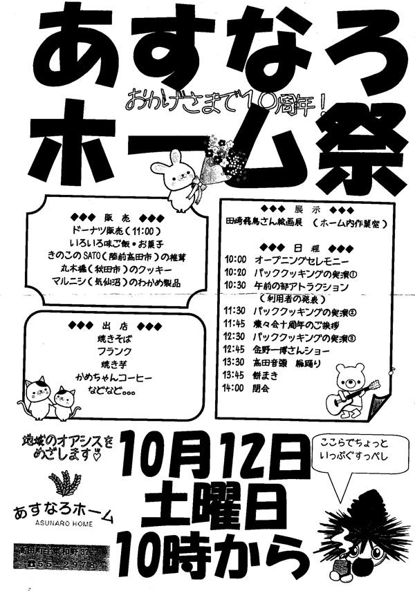 kumagai002