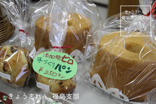 soukai005