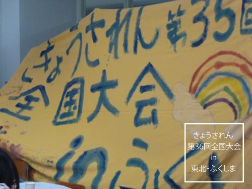 823_fukui002