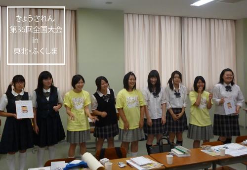 823_fukui004
