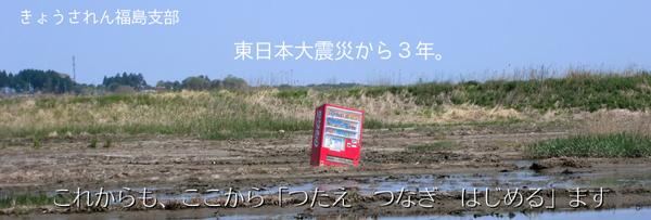 2014_03_11