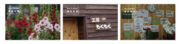 0529_福島は今2