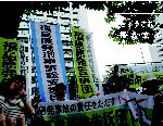 震災から6年4か月 東京地裁初公判