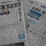 4.14 東日本大震災 それぞれの10年